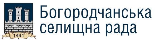 Богородчанська селищна рада